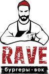 Кафе Rave - бургеры, вок