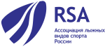 Ассоциация лыжных видов спорта России