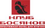Клуб Босяков