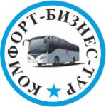 Комфорт-Бизнес-Тур