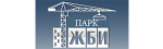 ООО «ПАРК ЖБИ»