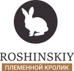 ЗАО АПКК Рощинский