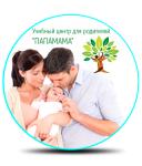 Учебный центр для будущих родителей