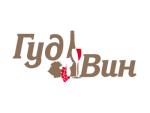 Сеть магазинов алкогольной продукции и баров в Туле «Гудвин». Официальный сайт