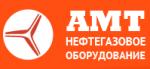 АМТ-Нефтегазовое оборудование