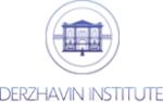 Державинский Институт