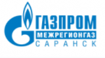 Газпром межрегионгаз Саранск