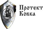 Протект Ковка
