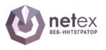 Веб-интегратор Нетекс