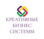 Креативные Бизнес Системы Москва