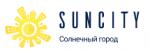 Suncity - солнечный город
