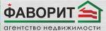 Фаворит агентство недвижимости в Михайловке