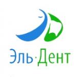 Эль - Дент, ООО