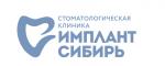 Имплант-Сибирь