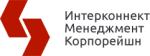Интерконнект Менеджмент Корпорейшн