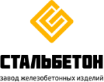 СТАЛЬБЕТОН