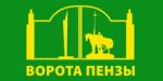 Ворота Пензы