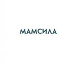 Мамсила