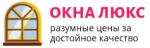 Компания ОКНА-ЛЮКС