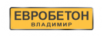 ЕВРОБЕТОН-ВЛАДИМИР