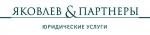 «МаТИК. Яковлев и Партнеры»