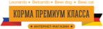 ООО «ЗОДИАК»