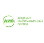Академия Информационных Систем