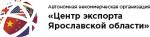Центр экспорта Ярославской области