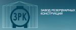 ООО «ЗРК»