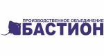 Бастион производство с 1991 года
