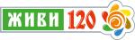 Живи120