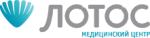 Лотос - медицинский центр