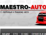Маэстро Авто