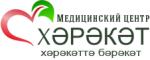 Харакят - медицинский центр