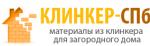 Клинкер СПб