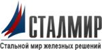 """ООО """"Сталмир"""""""