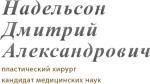 drnadelson.ru