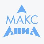 МАКС-АВИА