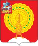 Сайт города Серпухова