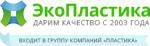 """Компания ООО """"Пластика"""""""