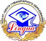 """НОУ НТ """"Центр гуманитарного образования"""""""