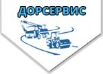 ООО Дорсервис - производство, продажа, укладка сыпучих материалов