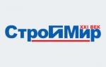 "ООО ""ТК СтройМир ХХI Век"""