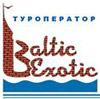 Балтик Экзотик