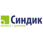 """ООО """"НПФ """"Синдик"""""""