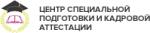 "АНО ДПО ""ЦСПКА"""