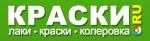 ООО «Еврокраски» реализация лакокрасочной продукции