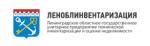 ГУП «Леноблинвентаризация»