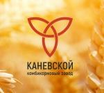 Каневской комбикормовый завод