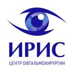 "Центр офтальмохирургии ""ИРИС"""